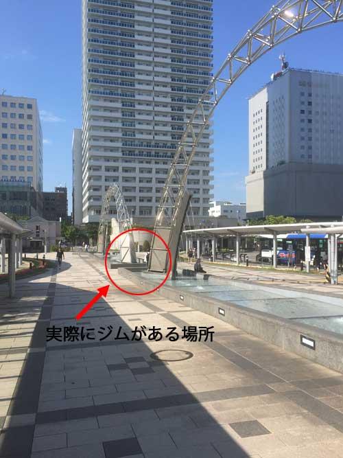 ポケモンGO 札幌駅北口ジム 実際の写真