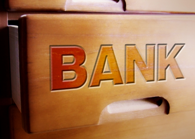 【驚愕】S銀行から資産運用相談会へ招待された結果