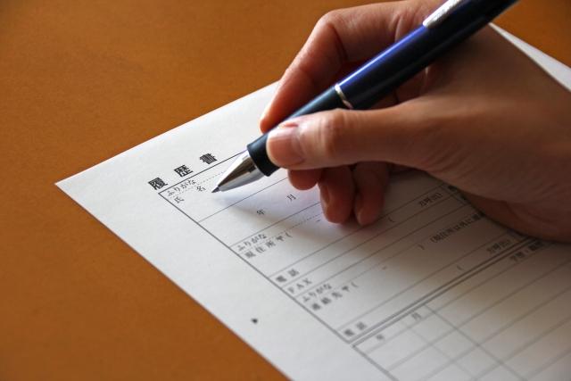 米雇用統計 非農業部門就業人数