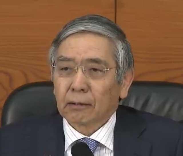 日銀金融政策決定会合 黒田日銀総裁